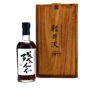 Karuizawa 1977 Single Sherry Cask 40 Year Old #4139