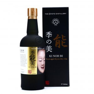 Kyoto Ki Noh Bi ex-Karuizawa Cask Dry Gin 9thEdition