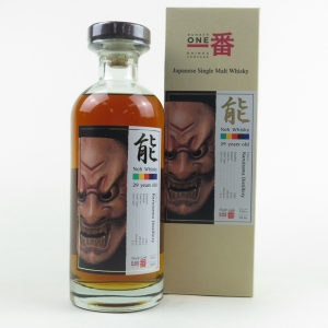 Karuizawa 1982 29 Year Old Noh Single Cask #8529