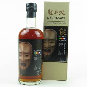 Karuizawa 2000 15 Year Old Noh Cask Single Cask #2326
