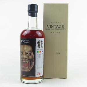 Karuizawa 14 Year Old 1995 Noh Cask Single Cask #5039