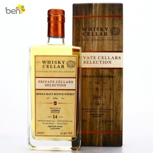 Ardbeg 2005 The Whisky Cellar 14 Year Old / Private Cellars Selection- Charity Lot