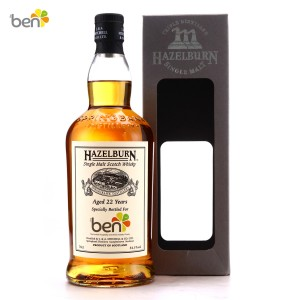 Hazelburn 22 Year Old The Ben / Bottle No.1 of 1 - Charity Lot