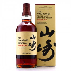 Yamazaki Spanish Oak 2020 Edition