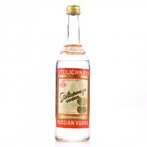 Stolichnaya Vodka 50cl 1970s