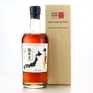 Karuizawa 1981 Single Sherry Cask #6256 / TWE Geisha Label 2011