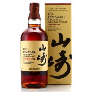 Yamazaki Spanish Oak Cask 2020 Edition