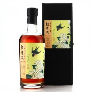 Karuizawa 2000 Single Sherry Cask #7550