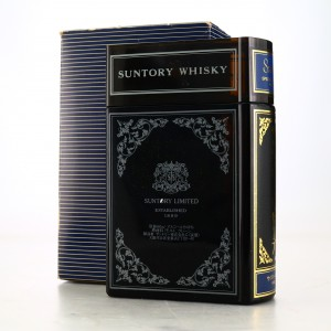 Suntory Special Reserve Book Decanter