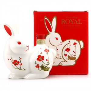 Suntory Royal 60cl / Year of the Rabbit Decanter