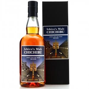 Chichibu Paris Edition 2020