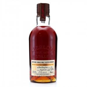 Aberlour 13 Year Old Distillery Exclusive 2020 / Oloroso Cask