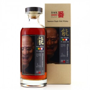 Karuizawa 1981 Noh Single Cask 31 Year Old #8775 / K&L Wines