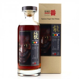 Karuizawa 1999 Noh Single Cask 13 Year Old #869 / K&L Wines