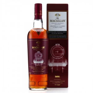 Macallan Whisky Maker's Edition 1920s Locomotive / Nick Veasey Classic Travel