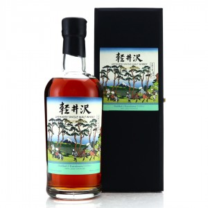Karuizawa 1999-2000 Cask Strength 33rd Edition