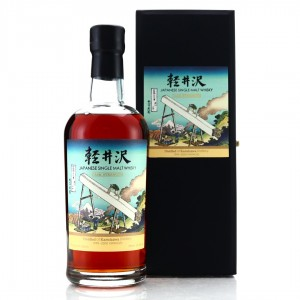 Karuizawa 1999-2000 Cask Strength 34th Edition