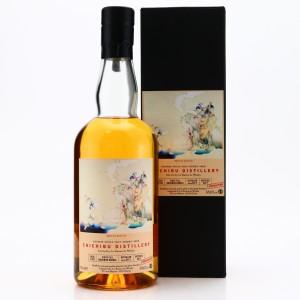 Chichibu 2011 Single Bourbon Cask #1292 / LMDW