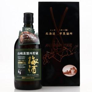 Suntory Umeshu Plum Liqueur 66cl / 2019 Limited Edition