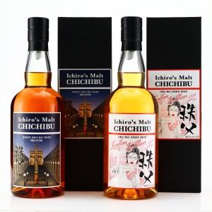Chichibu London & Paris Edition 2020 2 x 70cl