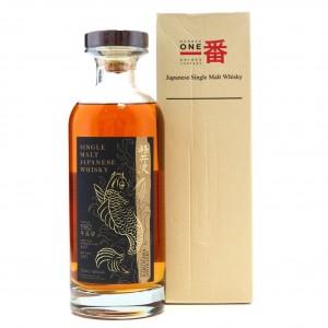 Karuizawa 1982 Single Bourbon Cask #8497 / TWE