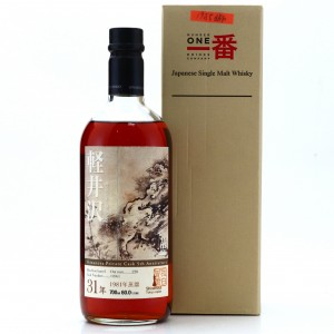 Karuizawa 1981 Single Cask Bourbon Cask 31 Year Old #4961 / Shinanoya