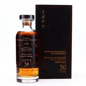 Macallan 1988 East Asia Whisky Co 30 Year Old Mizunara Finish / JapanWhiskys