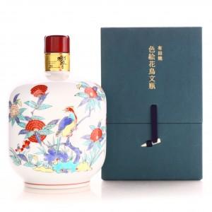 Hibiki Suntory Whisky 21 Year Old Ceramic Arita Decanter 2005 Release