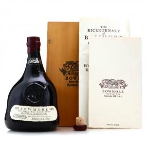 Bowmore Bicentenary / Includes Reception Menu
