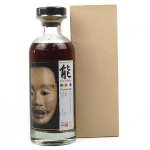 Karuizawa 1977 Noh Single Cask 32 Year Old #4592
