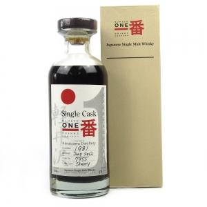 Karuizawa 1981 Single Cask #7955 / Exclusive for Members of Malt City Japan