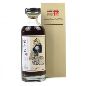 Karuizawa 1981 Single Cask #2042 / Geisha Label