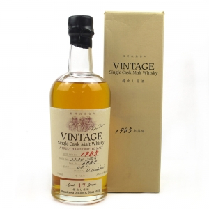 Karuizawa 1985 Single Cask 17 Year Old #6885 / Distillery Exclusive