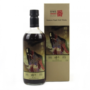 Karuizawa 1995 Single Cask 18 Year Old #5022 / Ghost Series No.2 - Only 22 Bottles!