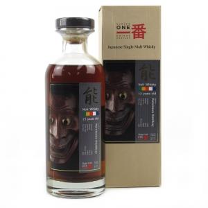 Karuizawa 1999 Noh Single Cask 13 Year Old #869 / K&L Wines Exclusive