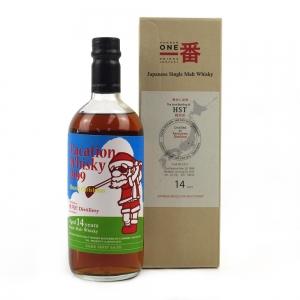 Karuizawa 1999 Single Cask 14 Year Old #2316 / HST Joint Bottling