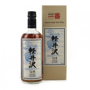 Karuizawa 2000 Single Cask 12 Year Old #7590 / Balanced Sherry for Isetan
