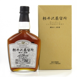 Karuizawa 1979 Single Cask 31 Year Old #7752 / Distillery Exclusive 25cl