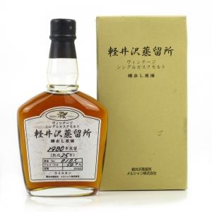 Karuizawa 1980 Single Cask 25 Year Old #8185 / Distillery Exclusive 25cl