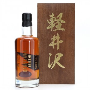 Karuizawa 1999-2000 Wealth Solutions Origami / Swan - One of 22 Bottles