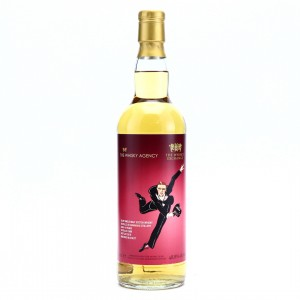 Bowmore 1998 Whisky Agency 19 Year Old / TWE