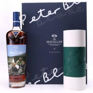 Macallan An Estate, A Community and A Distillery / Peter Blake