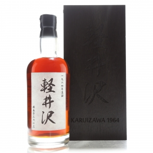 Karuizawa 1964 Single Cask 48 Year Old #3603 / Wealth Solutions