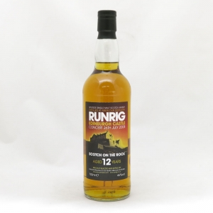 Aberlour 12 Year Old Runrig at Edinburgh Castle front