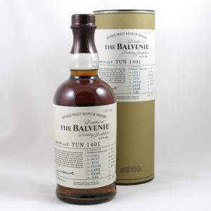 Balvenie Tun 1401 Batch #8 front