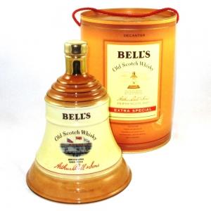 Bell's Decanter Closure of Broxburn Bottling Hall Front
