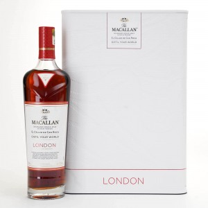 Macallan Distil Your World London