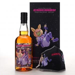 Chichibu 2012 Single Bourbon Cask #2012 / Intergalactic Edition 3