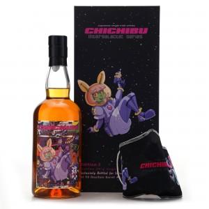 *HIDE BTL NO. Chichibu 2012 Single Bourbon Cask #2012 / Intergalactic Edition 3