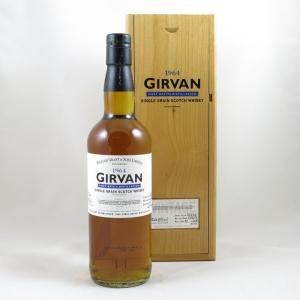 Girvan 1964 First Batch Distillation front